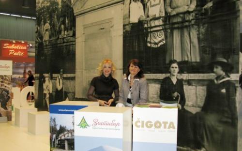 Туристическая ярмарка 2013